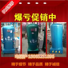 商用蒸汽机蒸汽发生器煮浆机豆腐酿酒蒸馒头液化气天然气锅炉燃气