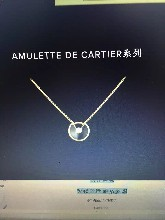 cartier卡地亚、黑玛瑙带钻18K玫瑰金项链图片