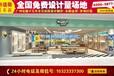 广州长毅货架展柜最新玩具童鞋店简单装修保山童装门头橱窗展示柜H