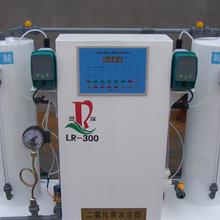 医疗污水处理设备实验室废水处理医疗污水处理图片