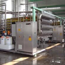 锅炉水处理纯水设备,反渗透设备厂家提供饮料行业纯水设备,