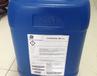 厂家供应水处理除藻剂,阻垢剂,杀菌剂等各种水处理药剂