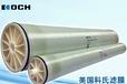 KOCH科氏过滤膜组件TFC-ULP-400品质保证