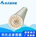 科氏18061-HR-2850反滲透膜價格、特點