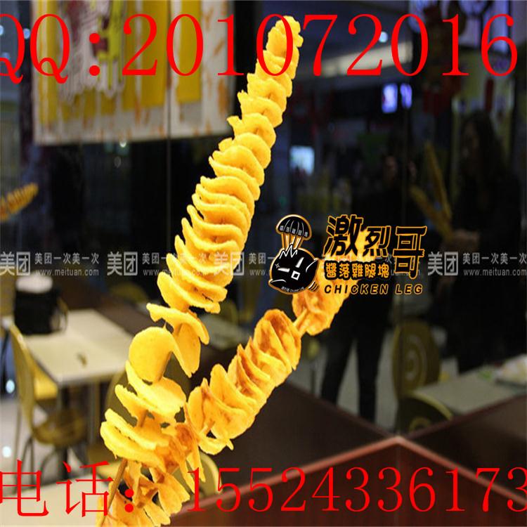 【韩国旋风薯塔脆皮炸香蕉鸡翅包饭鸡排制作学习】