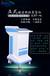 宁德磁波祛斑嫩肤仪器价格