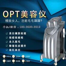 广州ipl脱毛仪价格美容院专业ipl激光脱毛仪多少钱一台