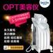 福州2017最新款祛斑美容仪器opt脸部祛斑仪器厂家直销价格