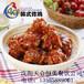 特色加盟49度正宗韩式炸鸡韩式脆皮炸鸡韩式料理