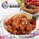 韩式炸鸡正宗韩式炸鸡特色加盟脆皮炸鸡韩式料理