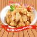 激烈哥爆浆鸡排台正港大鸡排特色美食盐酥鸡鱿鱼酥雪花鸡柳