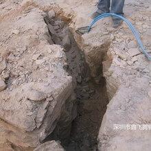 液壓分裂棒破石頭特征