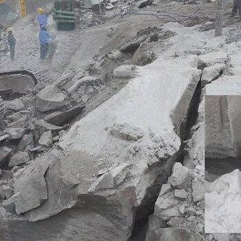 取代爆破開石頭方式