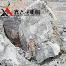 靜態爆破開采石頭