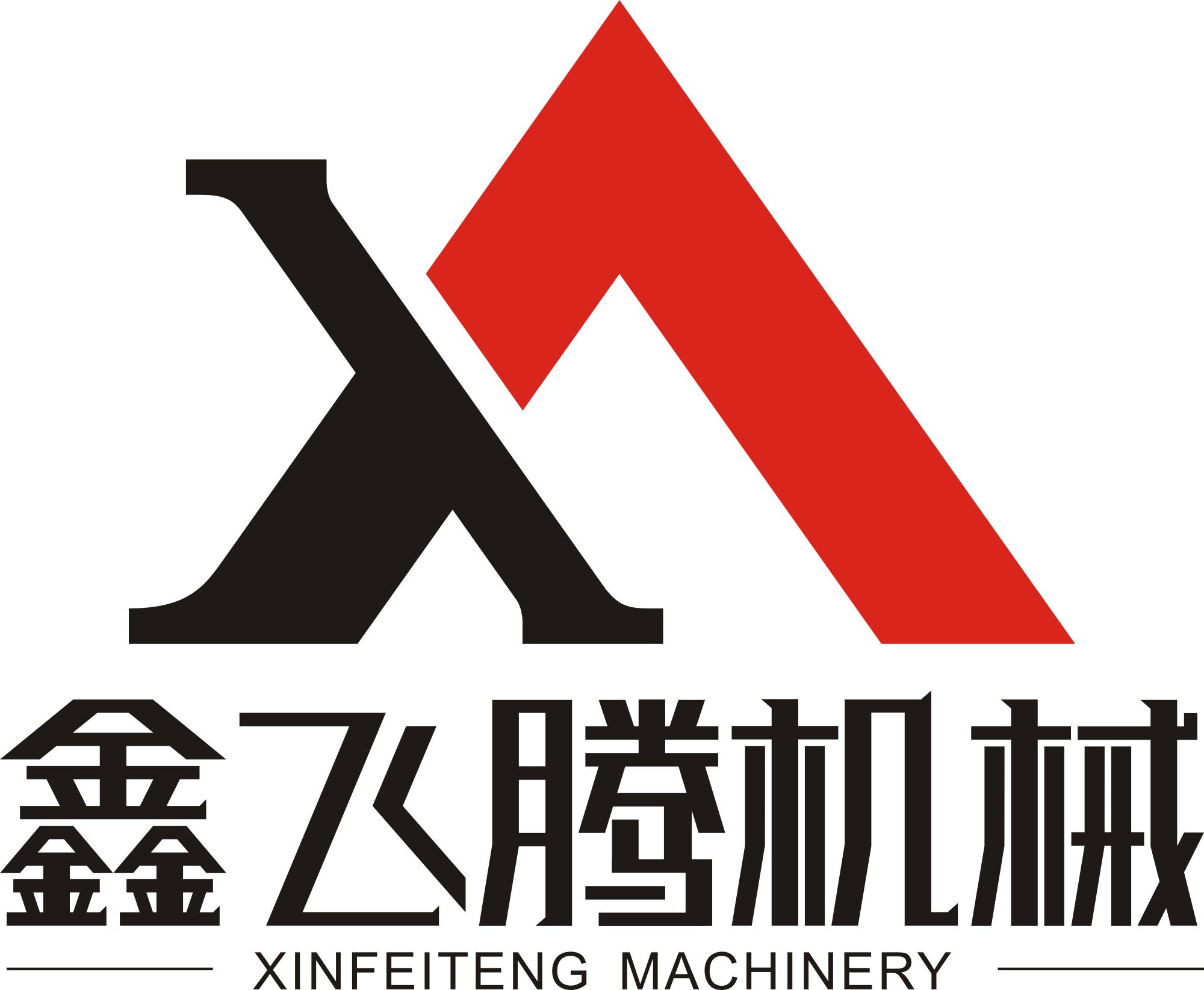 深圳市鑫飛騰機械有限公司
