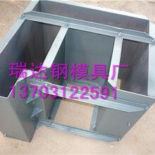 高速U型槽钢模具好商聚集图片