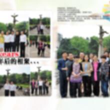 纪念册纪念册设计纪念册制作活动拍摄聚会摄影昆明毕业同学录图片