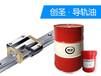 导轨油价格_黄冈润滑油厂家_液压导轨油规格型号