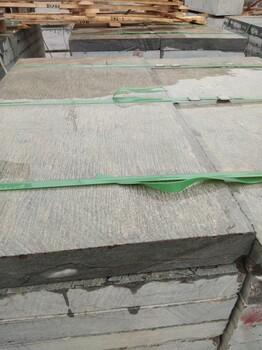 各种青石板材批发青石板价格嘉祥青石石材