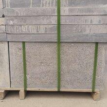 青石板厂家-嘉德石材-青石板生产厂家-青石板批发厂家