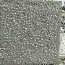 青石板石材、青石板厂家、青石板价格、青石路沿石