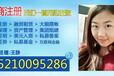 北京5000万投资基金公司增资验资可以做吗