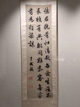福州长乐古董鉴定公司艺术品拍卖项目包括
