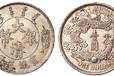 福州大清银币交易