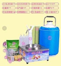 冒烟冰淇淋设备,液氮冰激凌器设备,喷烟吐雾,小本创业致富