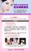 韩国MAX麦西医美学院,线雕课程