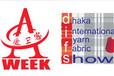 2016年印度纺织机械展,印度绣花机械展,印度服装机械展,印度缝纫机械展