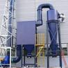 把壓力損失控制范圍一般為500-2000Pa的旋風除塵器