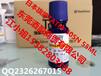 TAT印油快干印油日本旗牌TAT印油M-505N工业速干油墨