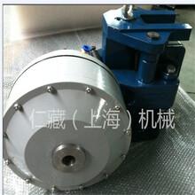 上海仁藏DBH系列制动器图片