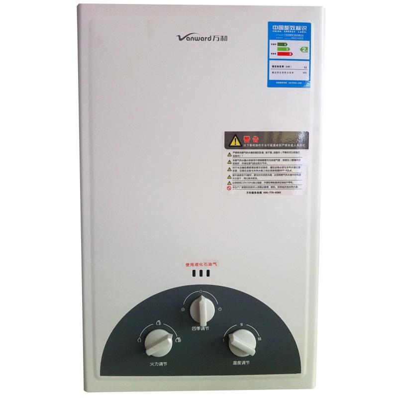 万和燃气热水器jsq13-6.5c12深圳总代理批发