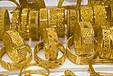 新密黄金回收新密回收黄金首饰价格今天多少钱一克