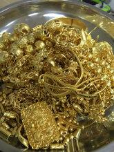 郑州黄金回收价格郑州黄金回收价格多少钱一克