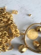 西安黄金回收多少钱一克碑林区黄金回收价格哪里更高图片