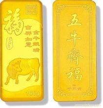 西安莲湖什么地方回收黄金铂金首饰黄金回收店地址