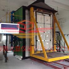 垂直试验装置垂直试验炉