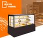 宝尼尔厂家供应广东河源蛋糕柜,质量好价格低款式尺寸可定制