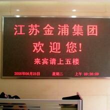 青岛开发区专业门头制作安装/印刷设计!!