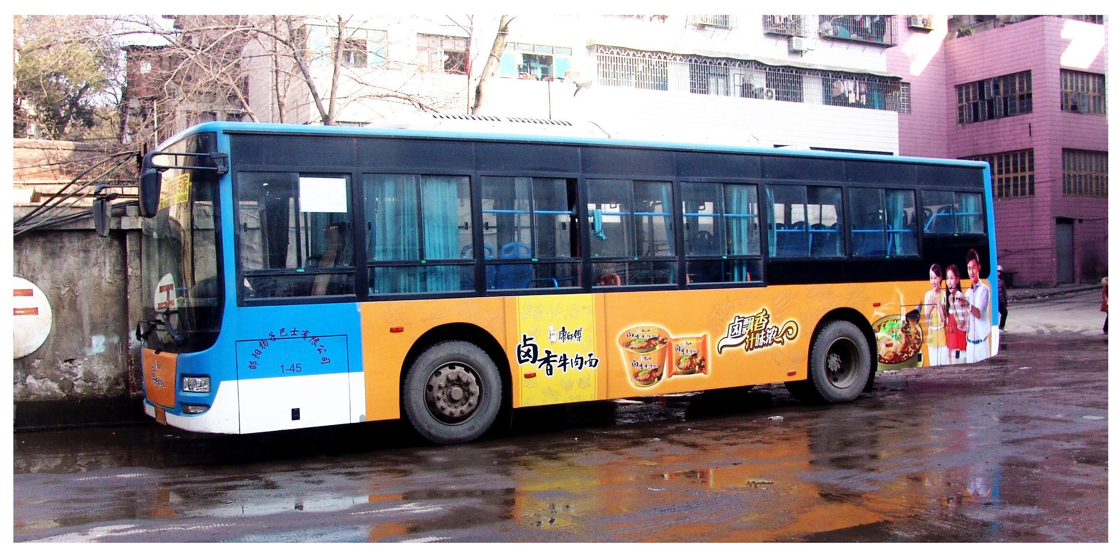 【上海郊区公交车身广告总代理】