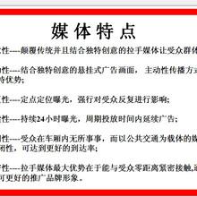 长沙公交拉手广告招商