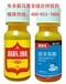 辣椒白飞虱最有效的杀虫剂济南温室白飞虱特效药