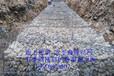 镀锌石笼网价格石笼网箱5%锌铝合金格宾网生产厂家鑫隆生产的石笼网种类齐全