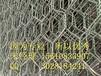 格宾网格宾网厂家固滨笼包塑石头网箱人造河道河道改造防洪防汛格宾网价格格宾网优质供应商