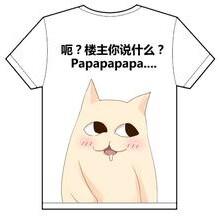 武汉企业文化衫制作,武汉企业文化衫设计