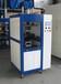供应江苏连云港明和专业红外线焊接机,塑料焊接设备,热板焊接机,模具