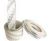 供应DR-2300棉纸胶带